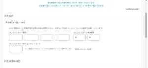 日本最大級のビデオオンデマンド U NEXT   2